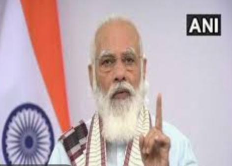 Adarsh Maharashtra   बिहार निवडणुक;बेरोजगारी, महागाई, अर्थव्यवस्था मुद्दे पंतप्रधान नरेंद्र...