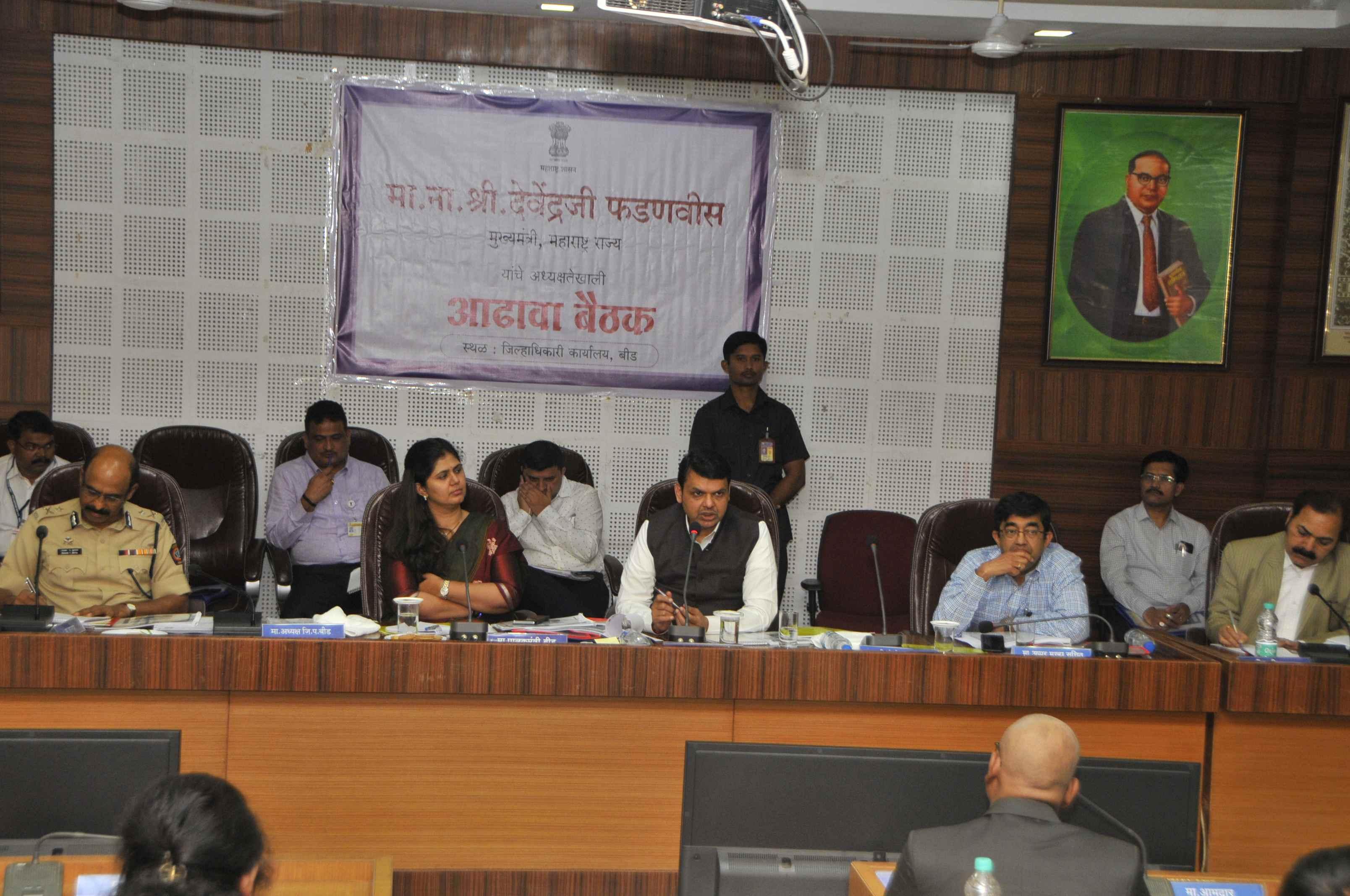Adarsh Maharashtra | कृष्णा-मराठवाडा योजनेचे काम पूर्ण करण्यासाठी आणखी १६०० कोटी देऊ : देवेंद्र...