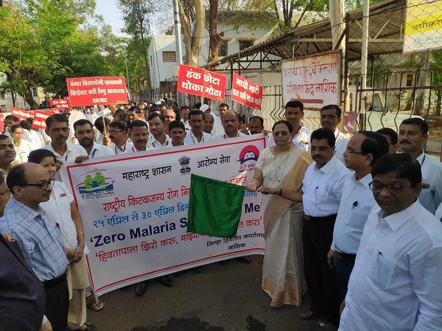 Adarsh Maharashtra | नाशिक: जागतिक हिवताप दिनानिमित्त भव्य रॅली