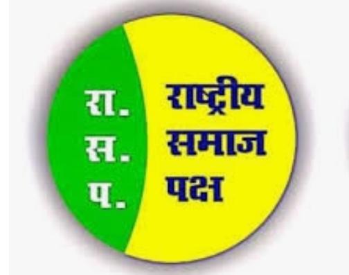 Adarsh Maharashtra   बदलापूरात रासप उघडणार खाते-राष्ट्रिय अध्यक्ष अक्कीसागर.