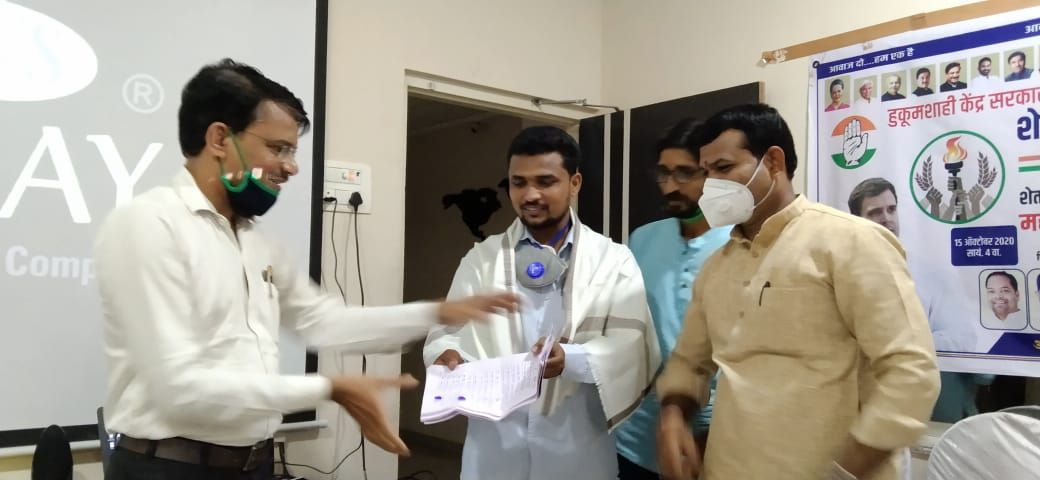 Adarsh Maharashtra | शहापूर मध्ये काँग्रेसच्या शेतकरी बचाव डिजिटल रॅलीचे आयोजन