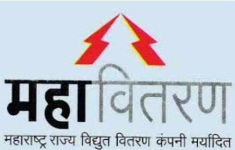 Adarsh Maharashtra | Coronavirus: साडेतीन लाख ग्राहकांनी पाठविले वीज मीटर रीडिंग; महावितरणच्या...