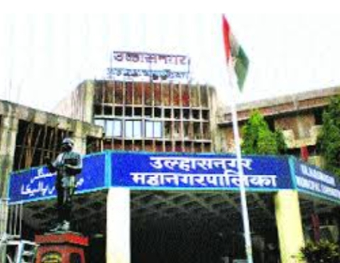 Adarsh Maharashtra | उल्हासनगर महापालिकेच्या  निवडणूकीचे वाजले पडघम
