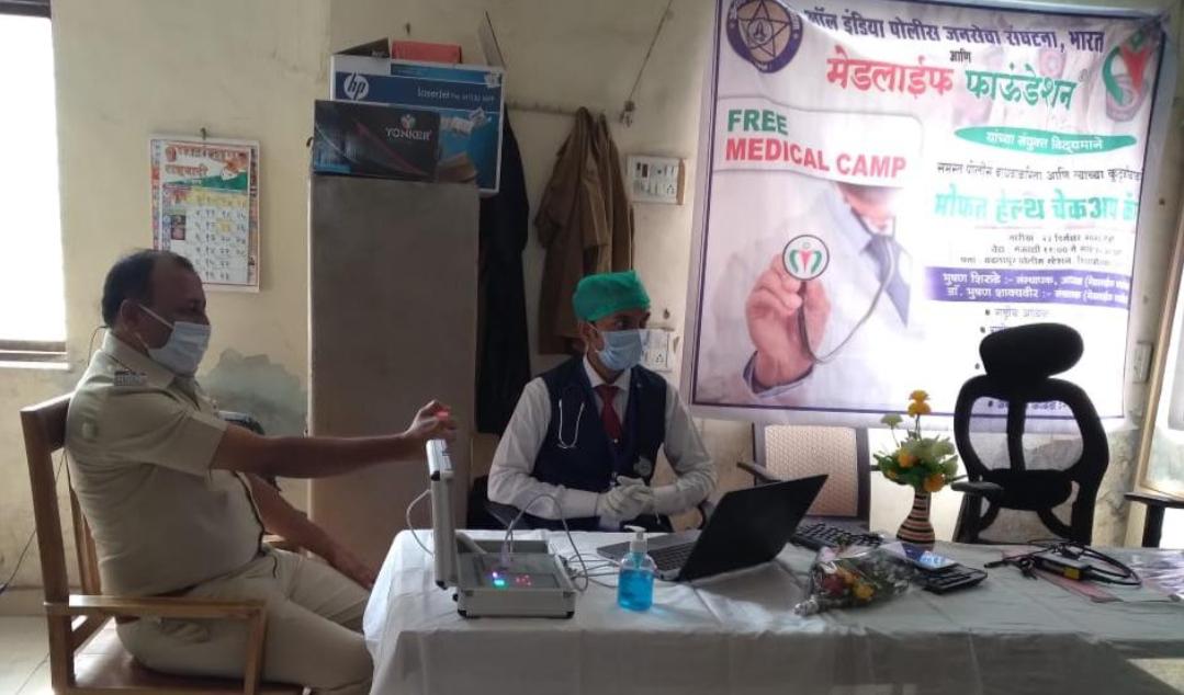 Adarsh Maharashtra | पोलीस कर्मचारी व कुटुंबियांसाठी आयोजित मोफत आरोग्य शिबीर संपन्न ;  ऑल...
