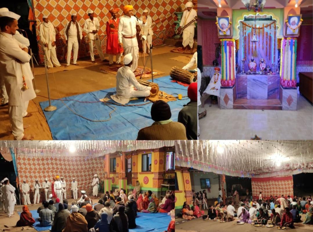 Adarsh Maharashtra | अखंड हरिनाम सप्ताह कार्यक्रमामुळे बोरघर गावातील वातावरण अत्यंत...
