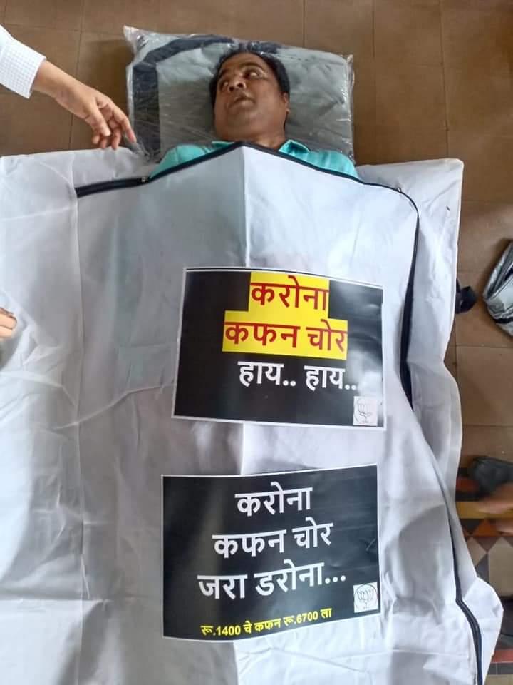 Adarsh Maharashtra | मुंबईच्या महापौरांच्या दालनाबाहेर तोंडावर काळी पट्टी / मास्क बांधुन मुक...