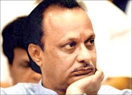Adarsh Maharashtra | अजित पवार गोत्यात; सिंचन घोटाळ्यात एसीबीचा ठपका: