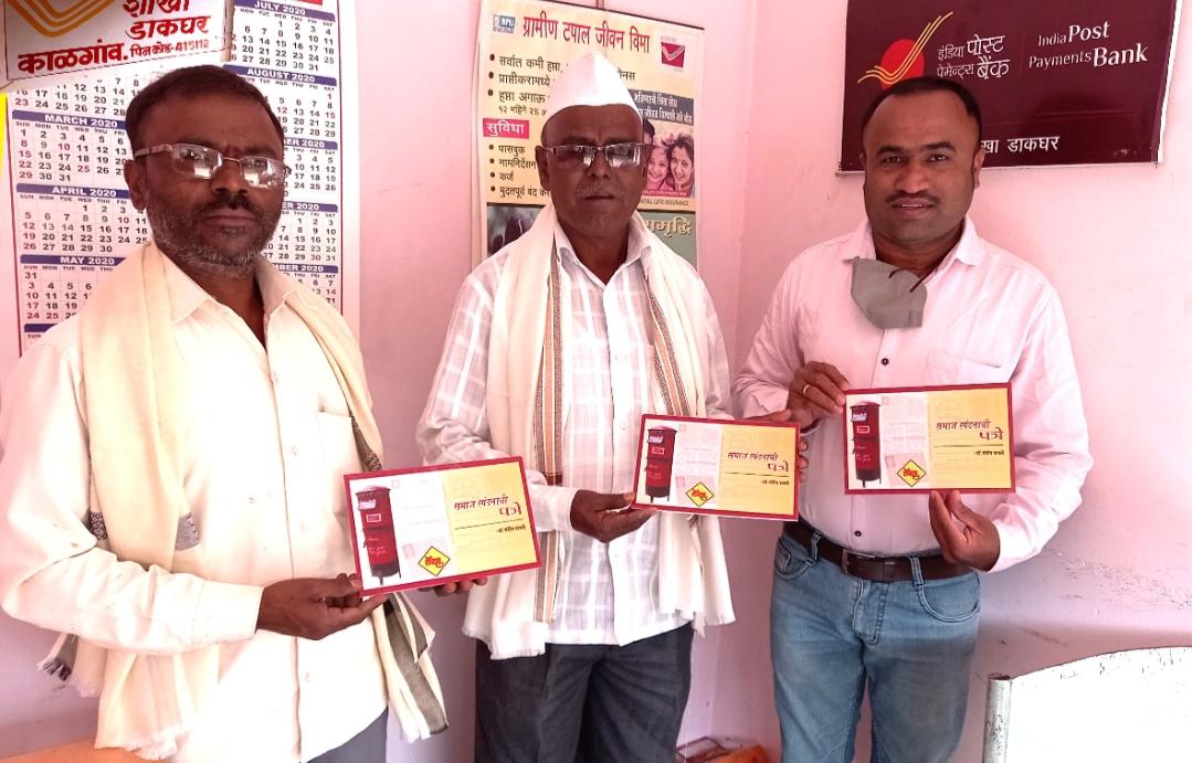 Adarsh Maharashtra | डाॅ.संदीप डाकवे यांच्या समाज स्पंदनाची पत्रे पुस्तकाचे प्रकाशन