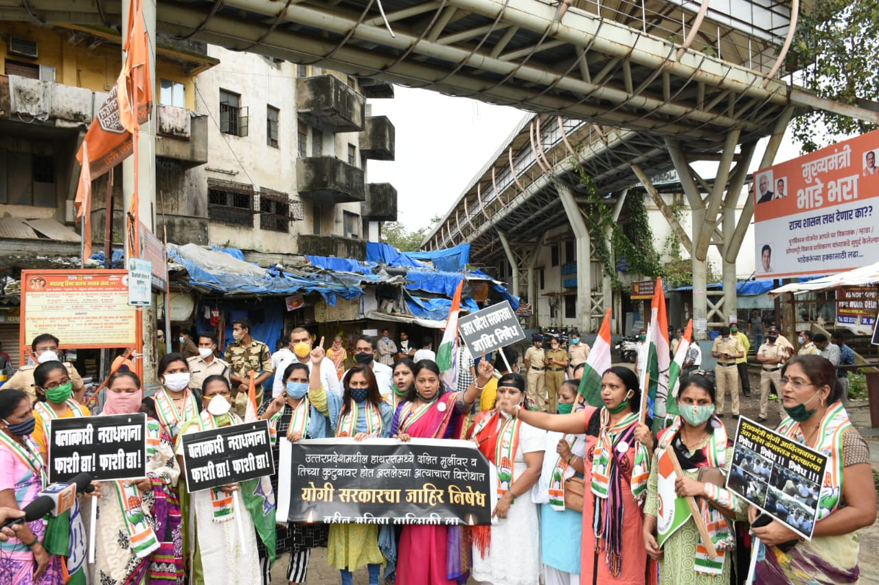 Adarsh Maharashtra | बेटी बचाओ'चा नारा देणारे पंतप्रधान मूग गिळून गप्प का?