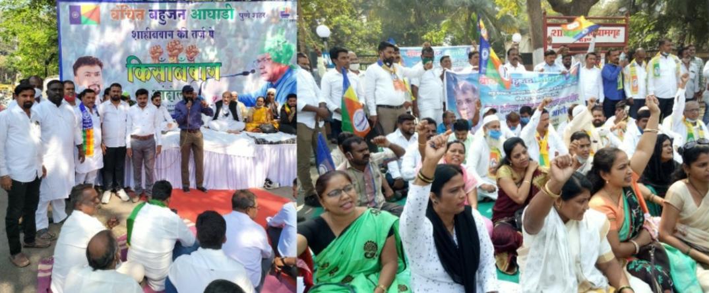 Adarsh Maharashtra | वंचित बहुजन आघाडीच्या हजारो कार्यकर्त्यांना मुंबईत अटक, वंचित बहुजन आघाडी...