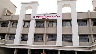 Adarsh Maharashtra | मालेगाव उप प्रादेशिक परिवहन कार्यालयाचे उद्या  उद्घाटन