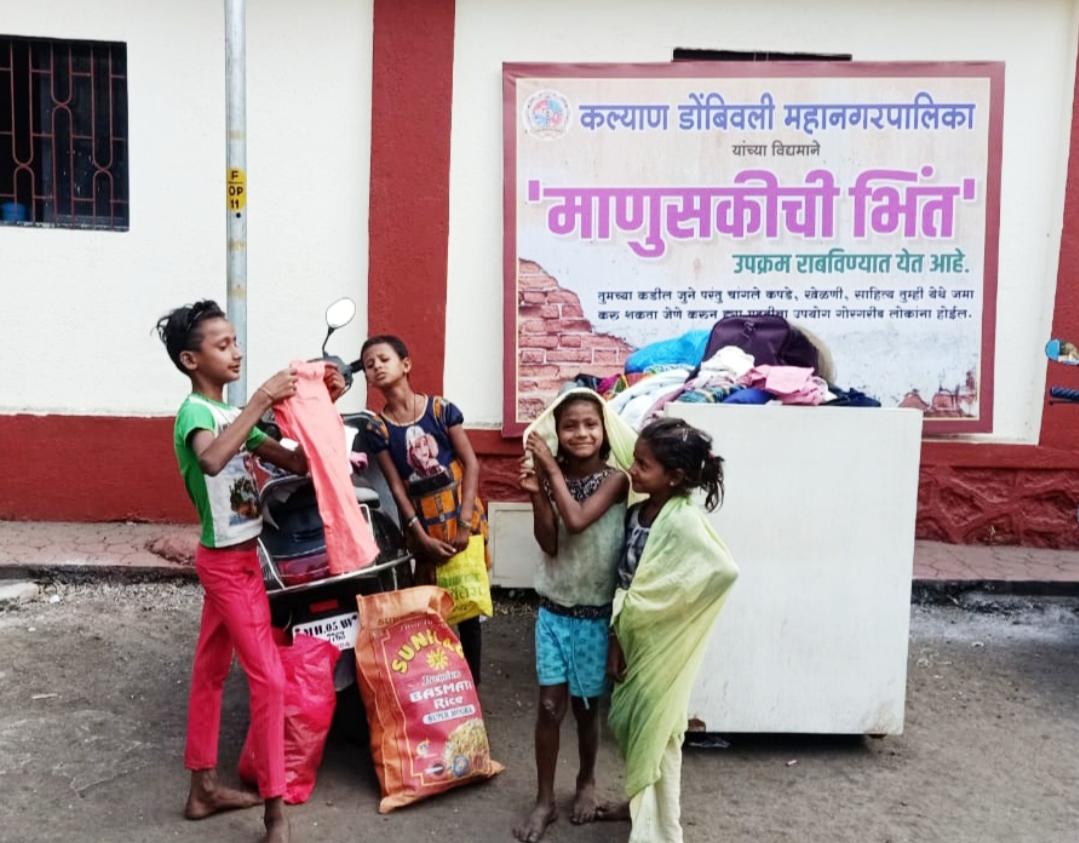Adarsh Maharashtra | माणुसकीची भिंतीमुळे बच्चेकंपनीच्या चेहऱ्यावर उमलले हास्य