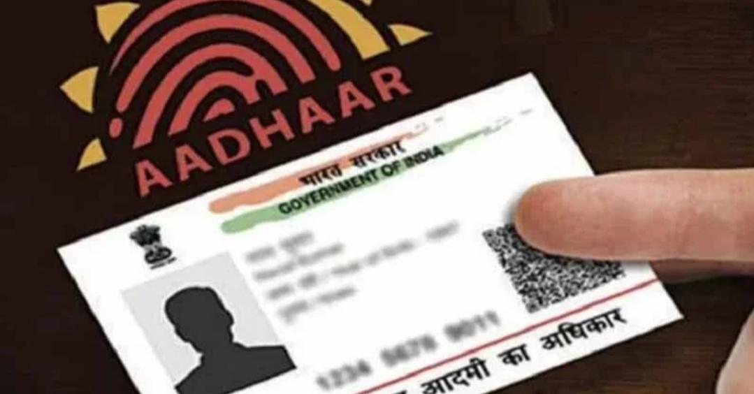 Adarsh Maharashtra   आता घरबसल्या अपडेट करा आधार; नाव, पत्ता आणि DOB बदलता येणार