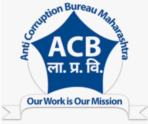 Adarsh Maharashtra   लाचखोरांविरुद्ध कारवाई हा निर्धार;नागरिकांना सतर्कतेचे आवाहन