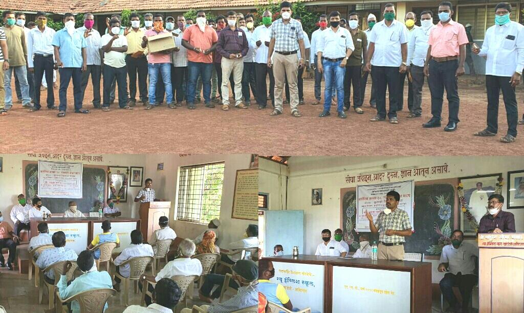 Adarsh Maharashtra | कुणबी विकास मंडळ ग्रामीण - मुंबई (वहाळ विभाग) मंडळाचा कौतुकास्पद उपक्रम