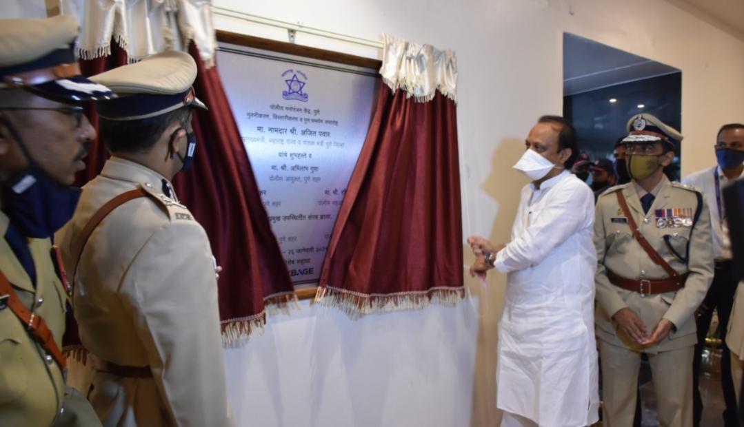 Adarsh Maharashtra | पोलीस मनोरंजन केंद्राचे उपमुख्यमंत्री अजित पवार यांच्या हस्ते लोकार्पण