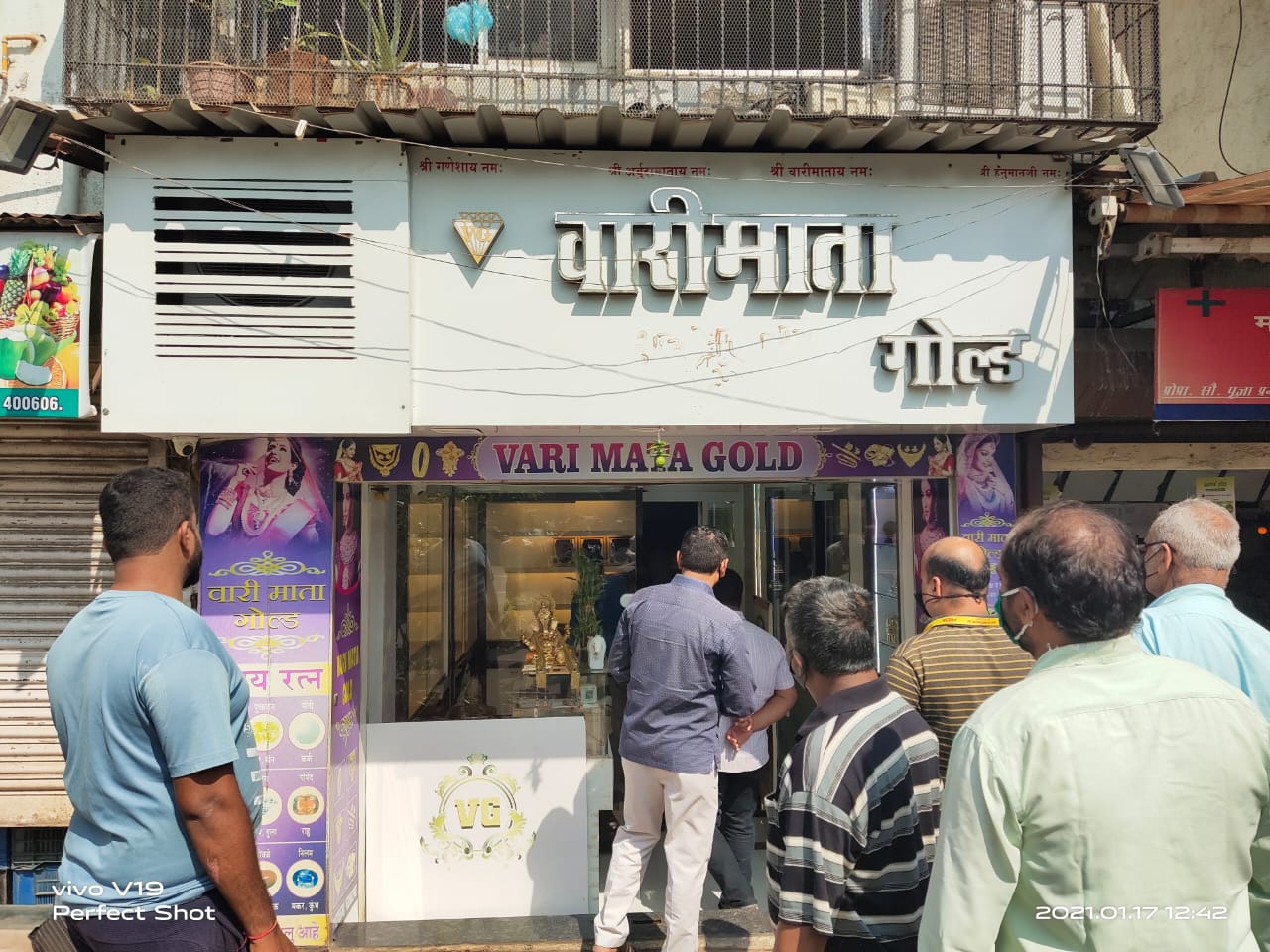Adarsh Maharashtra | ठाणे शिवाई नगर येथील वारीमाता गोल्ड या ज्वेलर्सच्या दुकानात घरफोडी