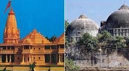 Adarsh Maharashtra | पुन्हा जातीय हिंसाचाराचा...