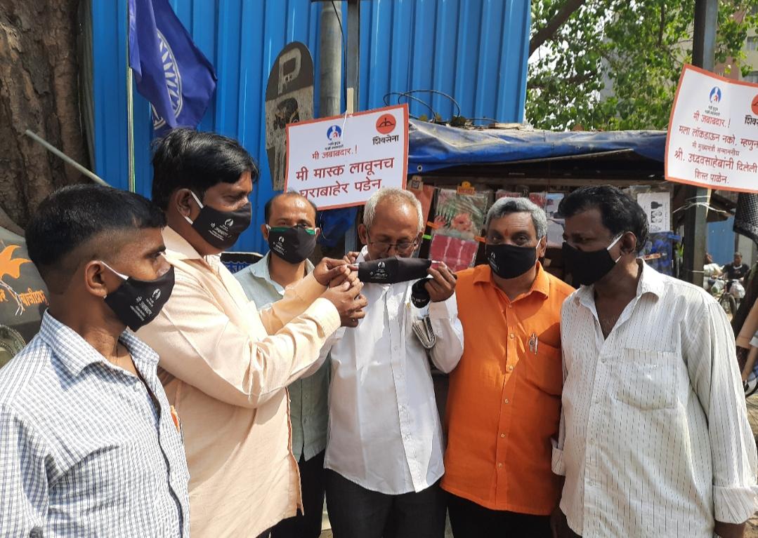 Adarsh Maharashtra   घाटकोपर मध्ये वृत्तपत्र विक्रेत्यांनी मी जबाबदार मोहिमे अंतर्गत केली...