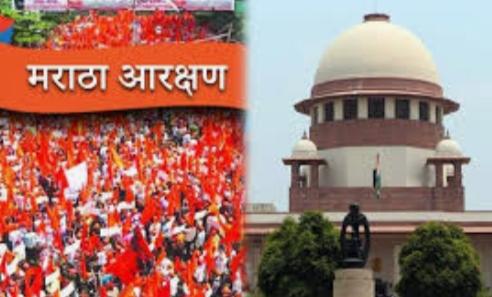 Adarsh Maharashtra | मराठा आरक्षणावरील पुढील सुनावणी 1 सप्टेंबरला