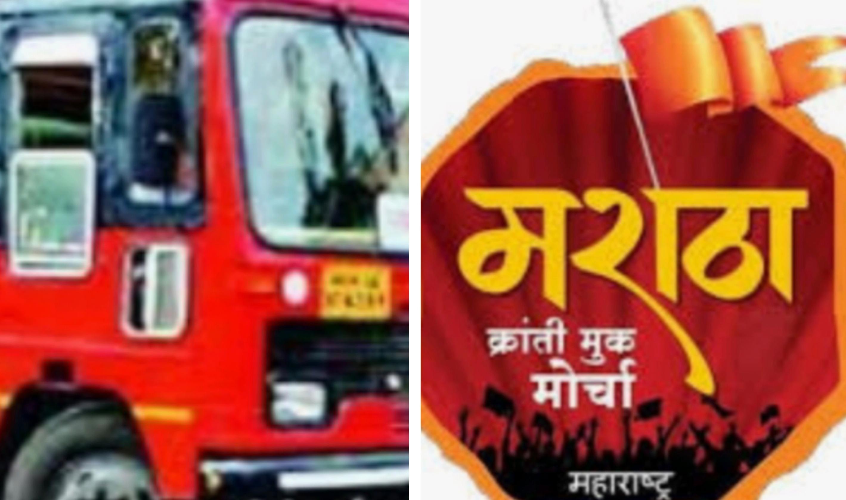 Adarsh Maharashtra | पंढरपूरला जाणाऱ्या एसटी बस शनिवारी रात्रीपर्यंत बंद जिल्हाधिकारी शंभरकर...