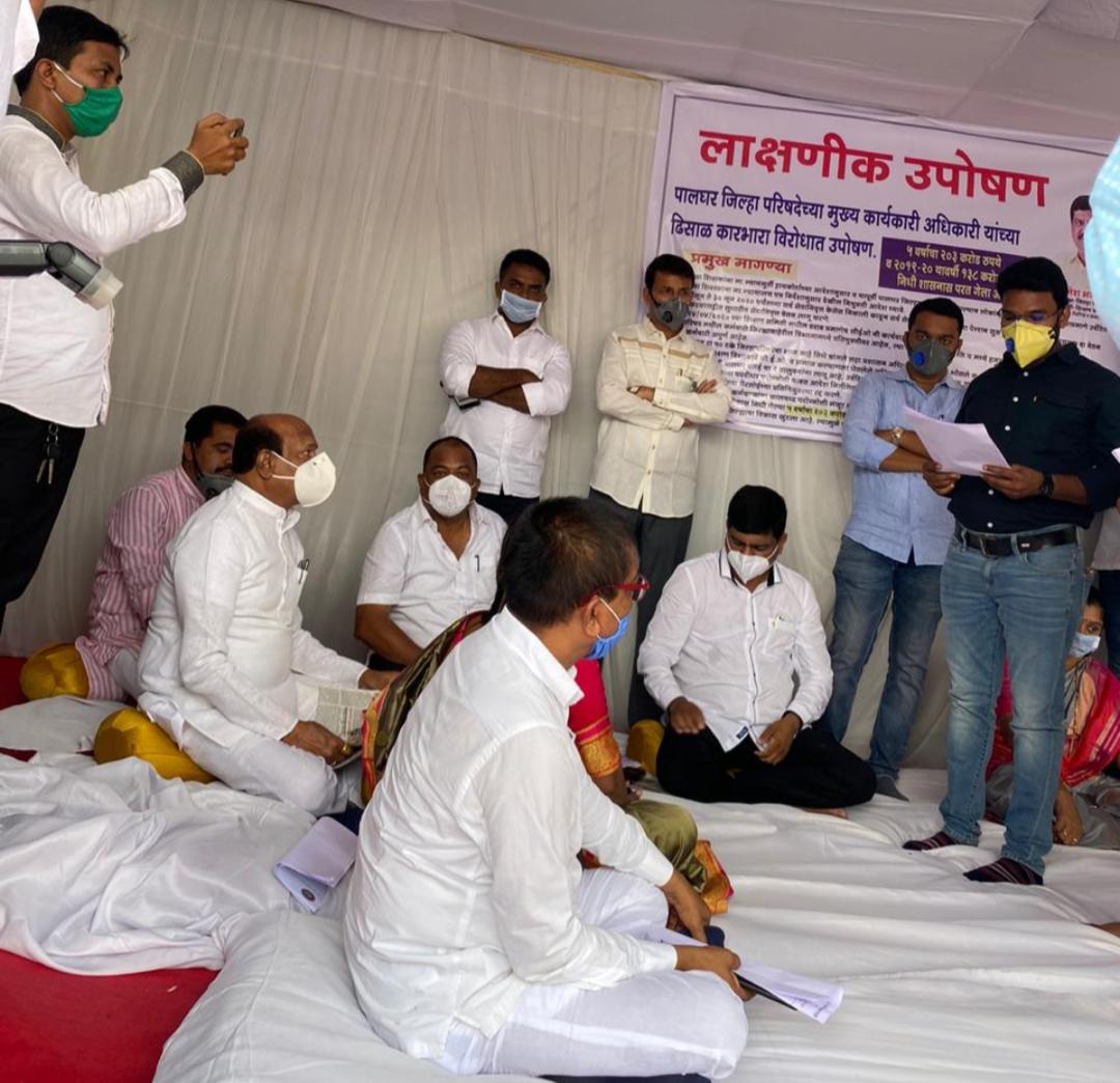 Adarsh Maharashtra   सीईओंच्या मध्यस्थीनंतर उपाध्यक्ष निलेश सांबरे यांचे उपोषण मागे