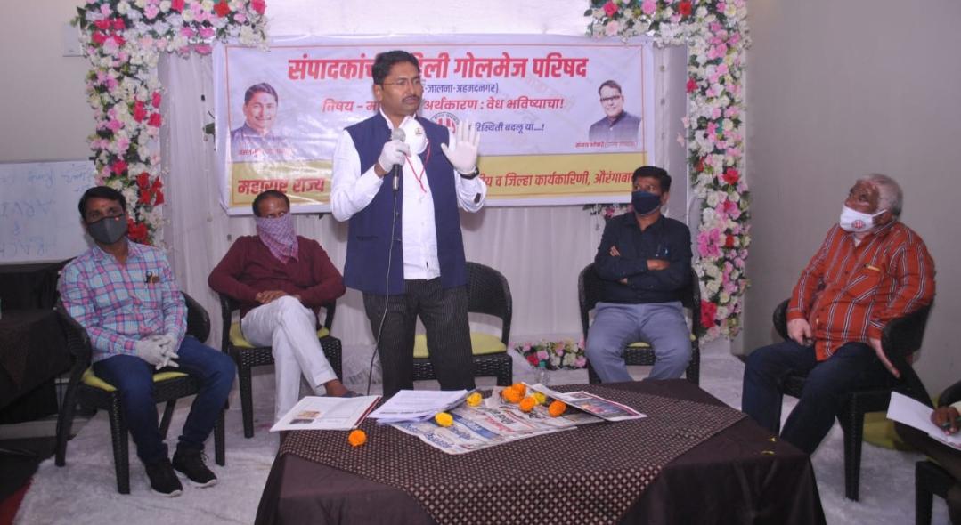 Adarsh Maharashtra | वृत्तपत्रांनी अंकाची किंमत वाढवून, दर्जा सुधारुन स्वावलंबी व्हावे – वसंत...
