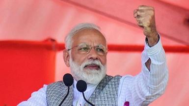 Adarsh Maharashtra | मोदींची त्सुनामी
