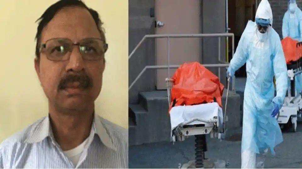 Adarsh Maharashtra | Coronavirus :-अमेरिकेत कोरोनामुळे भारतीय पत्रकाराचा मृत्यू*l