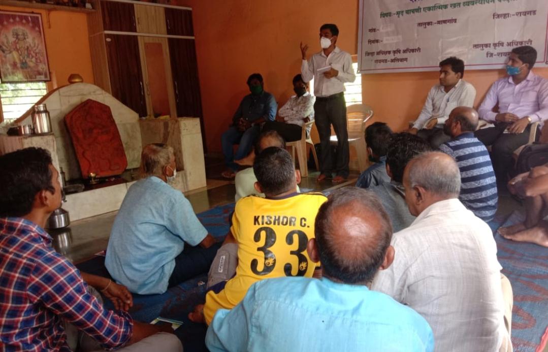 Adarsh Maharashtra | शाश्वत शेती अभियान अंतर्गत बोंडशेत येथे माणगांव तालुका कृषी कार्यालया...