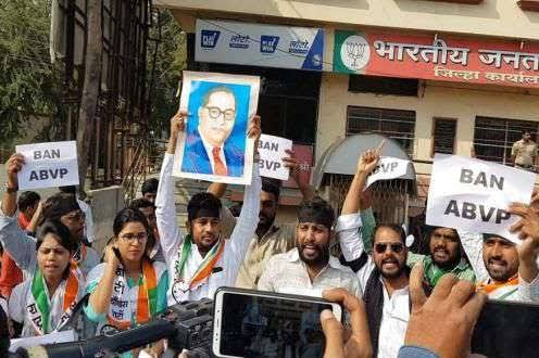 Adarsh Maharashtra | JNU हिंसाचारावरून औरंगाबादमध्ये राडा, राष्ट्रवादीचा भाजपच्या कार्यालयावर...