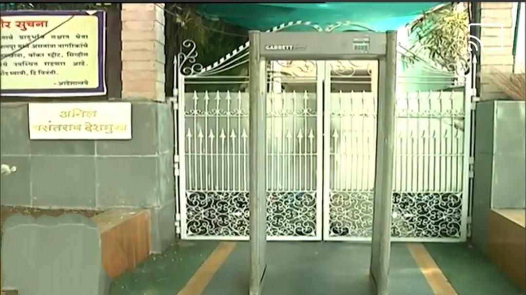 Adarsh Maharashtra   माजी गृहमंत्री अनिल देशमुख यांच्या घरावर सीबीआयची छापेमारी