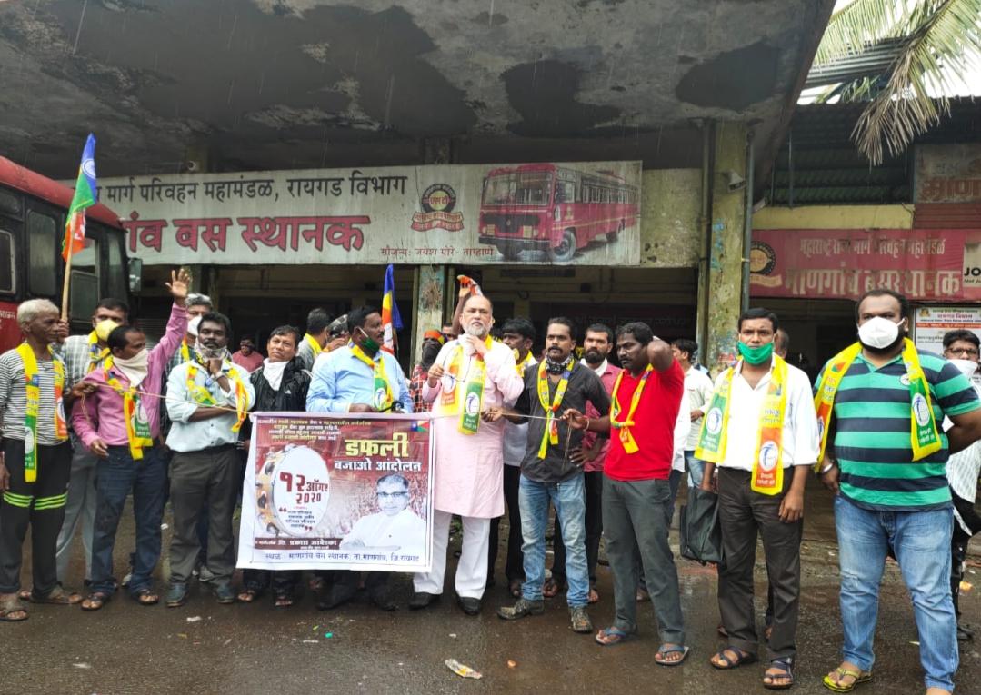 Adarsh Maharashtra | निसर्ग प्रतिकूल असताना सुद्धा वंचित बहुजन आघाडीचे डफली बजाव आंदोलन सर्वत्र यशस्वी