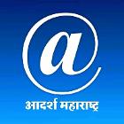 Adarsh Maharashtra | कल्याण-डोंबिवलीतील खड्डेपुराण संपणार    नव्या रस्त्यांच्या बांधकामासाठी...