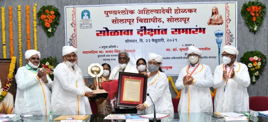 Adarsh Maharashtra   युवकांनी कठोर परिश्रमाला सदाचाराची जोड द्यावी   राज्यपाल भगत सिंह कोश्यारी