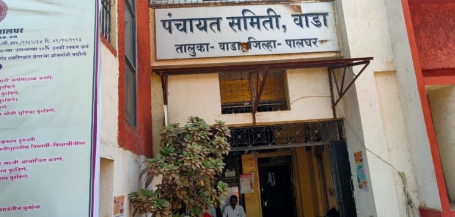 Adarsh Maharashtra | वाडा तालुक्यातील शासकीय कार्यालयात कोरोनाचा शिरकाव