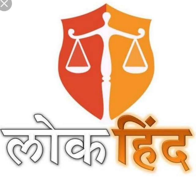 Adarsh Maharashtra | 2020 व 2021 चे लोक हिंद गौरव पुरस्कार जाहीर,27 फेब्रुवारी ला शहापुर मध्ये होणार...