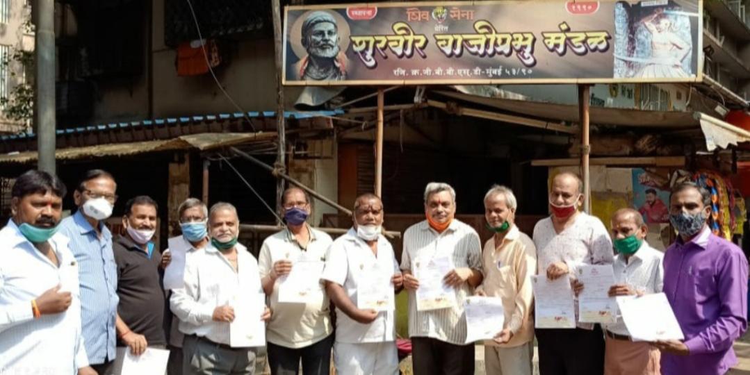 Adarsh Maharashtra | घाटकोपर मध्ये शिवसेना सदस्य नोंदणी उत्साहात